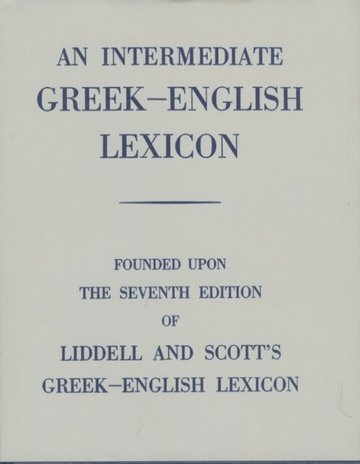 Intermediate Greek Lexicon