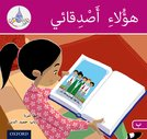 The Arabic Club Readers: Pink B: These are my friends