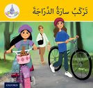 The Arabic Club Readers: Yellow: Sara Rides a Bicycle