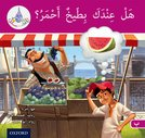 The Arabic Club Readers: Pink B: Do you have water melon?