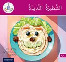 The Arabic Club Readers: Pink B: Delicious sandwich