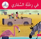 The Arabic Club Readers: Red A: On safari