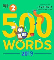 500 Words 2019 launches
