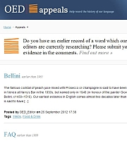 The Oxford English Dictionary needs you! OED Appeals launches online