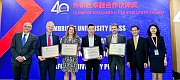 OUP recognized for collaboration with China's biggest foreign-language publisher