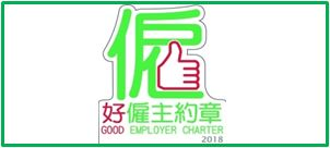 OUP China-Hong Kong certified by the Good Employer Charter